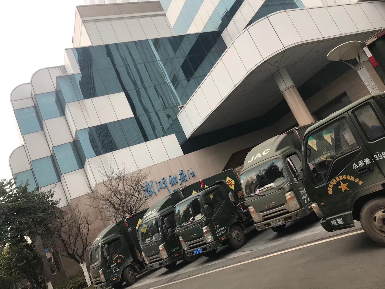 成都锦江区公司搬迁服务